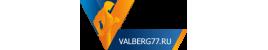 Интернет-магазин VALBERG77.ru